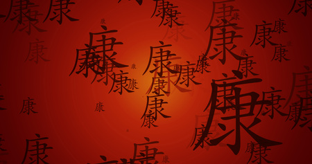 Health Chinese Symbol Background Artwork as Wallpaper