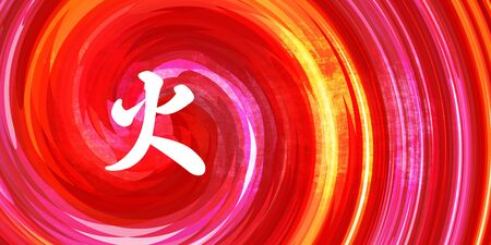 Fire Element Chinese Symbol in Calligraphy on Red Orange Background