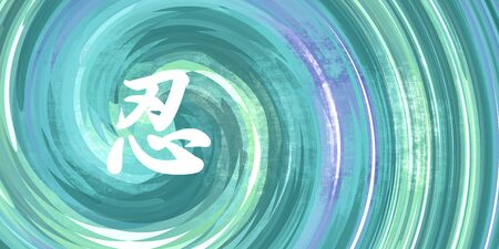 Patience Chinese Symbol in Calligraphy on Blue Green Background