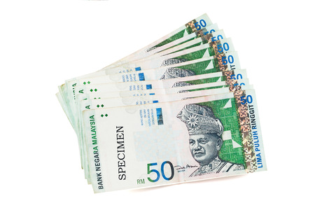 fifty dollar bill: Malaysia Currency Banknotes, RM50, Old Fifty Ringgit