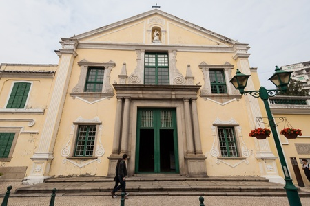 Senado, Macau - February 3, 2015: The St Augustine Church is part of a monastery founded in 1586 by Spaniards. The facade was originally of Baroque style.