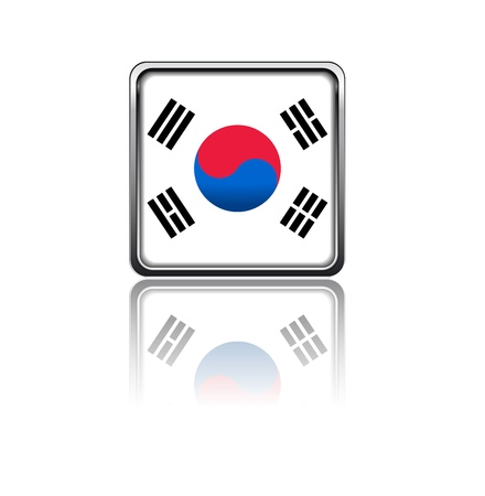 National flag of South Korea Stock Vector - 20050701