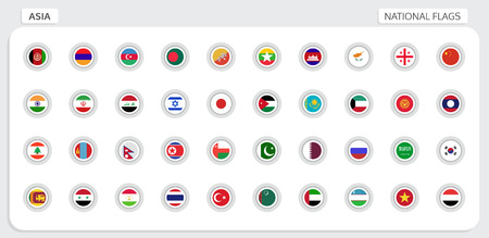 Vector set of national flags of Asia in grey circle design