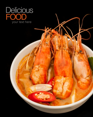 popular soup: Thai popular soup Thai Food ,Tom Yum Goong