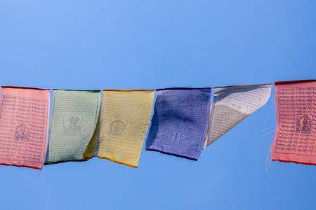 Buddhist prayer flags the holy traditional flag in Bhutan photo