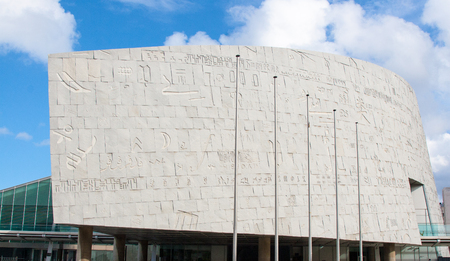 New Alexandria library Egypt