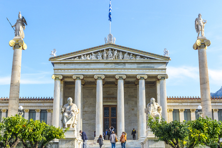 Front view of the National Library of Greece in Athens Sajtókép