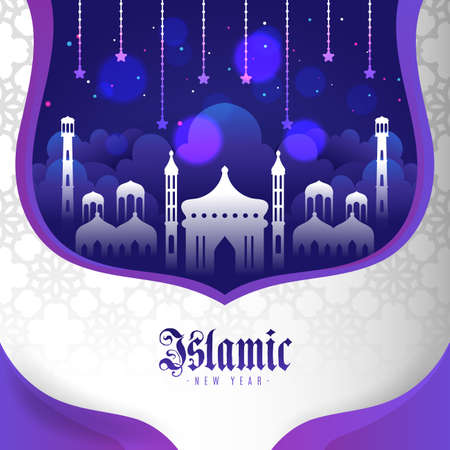 Islamic new year in paper style