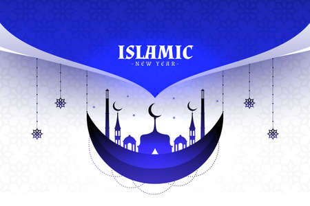Beautiful islamic new year background with hanging ornaments