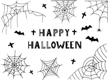 Happy Halloween cartoon banner. Lettering in Scandinavian style on white background. Minimalist vector design for Halloween night party invitation.