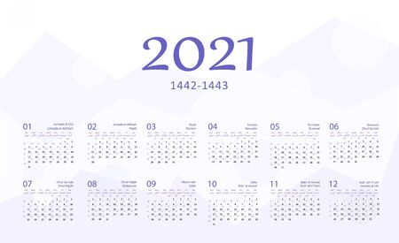 Hijri islamic calendar 2021. From 1442 to 1443 vector celebration template with week starting on sunday on simple background. Flat minimal desk and wall picture design.