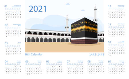 Hijri islamic calendar 2021. From 1442 to 1443 vector template. Stock fotó - 157739019