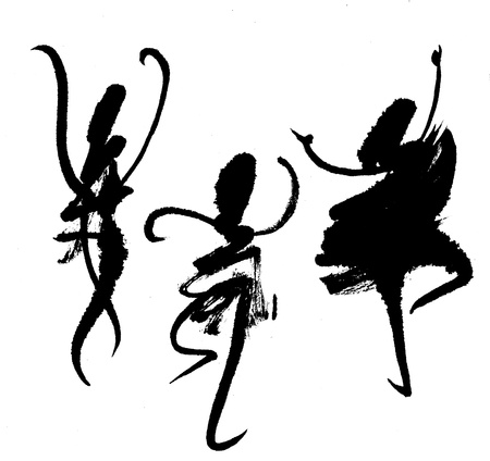Abstract dancers - painting photo