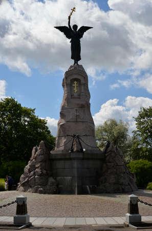erected: Rusalka Tallinn Memorial Mermaid erected on the ninth anniversary of the sinking of the Russian warship Rusalka. Editorial