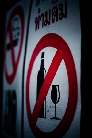 drank:   Not Drank Stock Photo