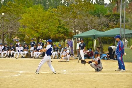 baseball swing: Baseball competition between member of hospital in Isahaya, Japan. Editorial