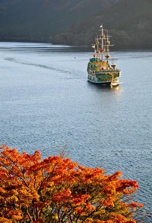 Hakone Sightseeing Cruise au lac Ashi, au Japon