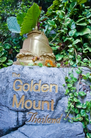 thailand s landmarks: Model of Golden Mountain pagoda Stock Photo