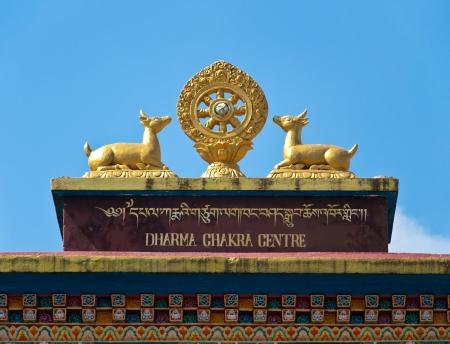 Centre Dharma Chakra � Ramtek Monestery, Gungtok, Sikkim, Inde Banque d'images