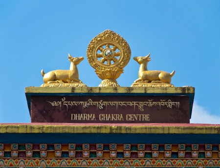 Dharma Chakra Center at Ramtek Monestery, Gungtok, Sikkim, India Stock Photo
