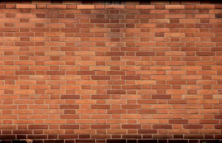 footway: Brick wall texture Stock Photo