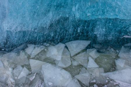 Blaue Eisbeschaffenheit, Winterhintergrund, Beschaffenheit der Eisoberfläche. Standard-Bild - 92646866