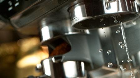 coffee machine preparing fresh coffee