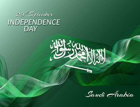 Independence Day Symbols of Saudi Arabia against the background of the national flag of Saudi Arabia Abstract background Vector