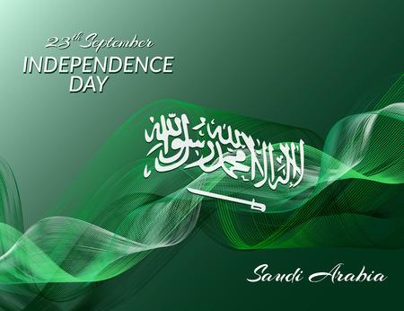 symboles de jour de l & # 39 ; indépendance de l & # 39 ; arabie saoudite sur le fond du drapeau national de l & # 39 ; arabie saoudite vecteur de fond