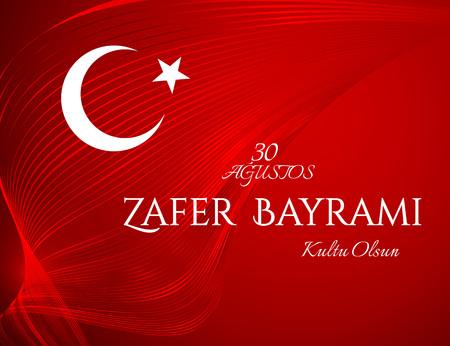 Banner es la fiesta nacional de Turquía el 30 de agosto Zafer Bayrami en medio de líneas onduladas de cintas rojas curvas Folleto con el tema de la bandera turca Fondo patriótico de Turquía Vector bandera turca
