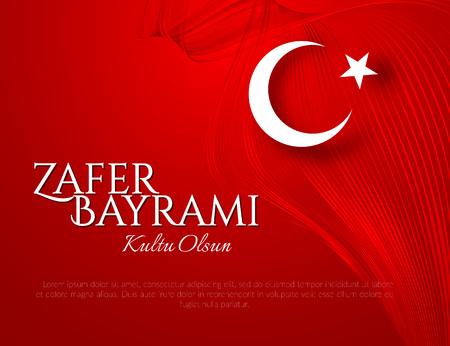 La bannière est la fête nationale de la Turquie le 30 août Zafer Bayrami au milieu des lignes ondulées de rubans rouges courbes Brochure avec le thème du drapeau turc Contexte patriotique de la Turquie Drapeau turc de vecteur