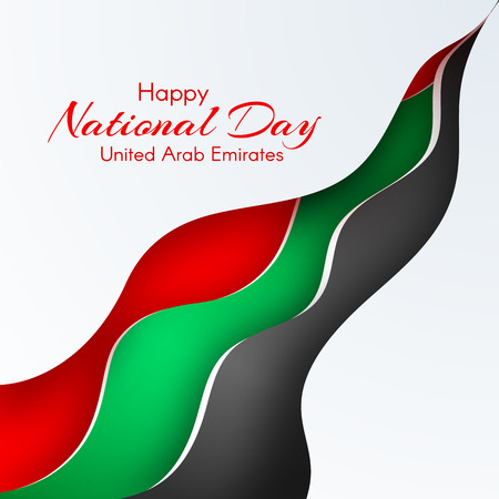 Banner with wavy lines waveform colors of the national flag of United Arab Emirates UAE with the text of Happy National Day and Independence Day UAE For card banner on holiday theme Background Vector Banco de Imagens - 112983105