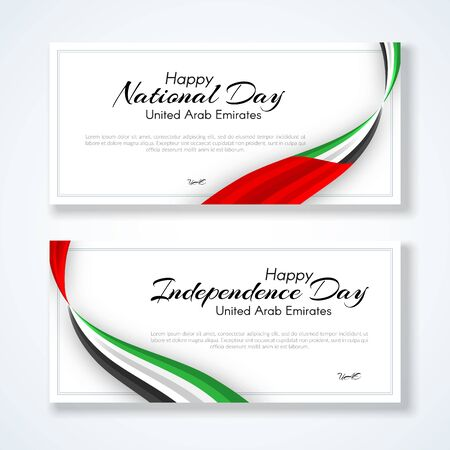 Card with wavy ribbon colors of the national flag of United Arab Emirates (UAE) with the text of Happy National Day and Independence Day UAE For card banner on holiday theme National background Vector Illustration