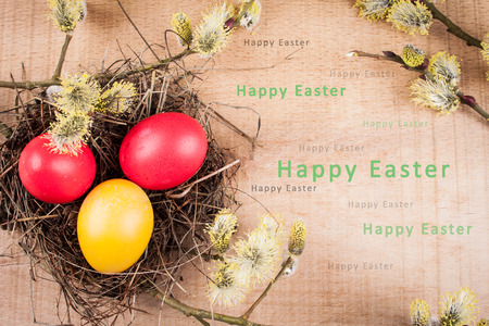 house with style: Easter card with an inscription on a wooden background
