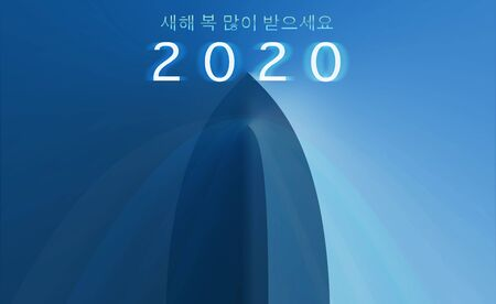 Happy New Year 2020 Korea ship business, Transportation, Logistic, Cruise Travel, abstract ship background.