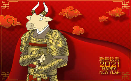 2021 Chinese New Year, year of ox , King cow in chinese tradition gold armor suite with sword, and power spirit of the king.(Chinese translation: Happy Chinese New Year 2021 ,year of ox)