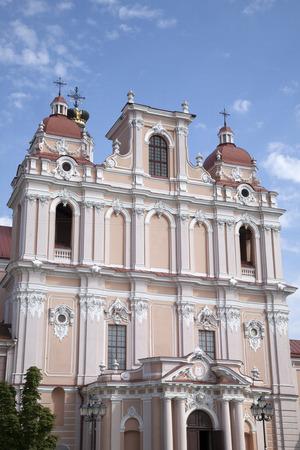 vilnius: St Casimir Church, Vilnius, Lithuania