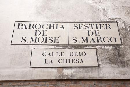 chiesa: Calle Drio la Chiesa Street Sign, Venice; Italy