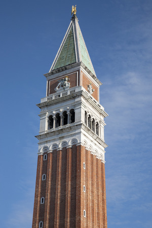 campanile: St Marks Bell Tower - Campanile; Venice, Italy Stock Photo