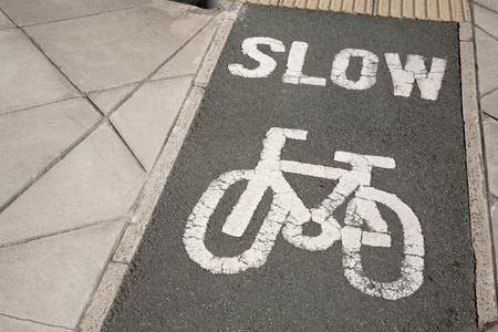 slow lane: Cycle Lane in Urban Setting