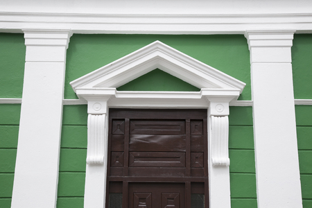building entrance: Building Entrance on Green Facade