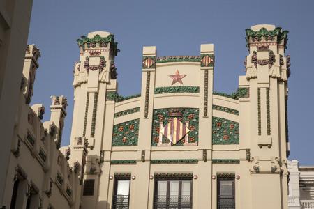 valencia: North Station - Estacio del Nord, Valencia, Spain