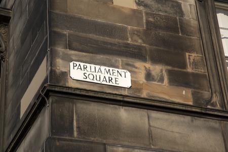 scottish parliament: Parliament Square Street Sign, Royal Mile; Edinburgh; Scotland