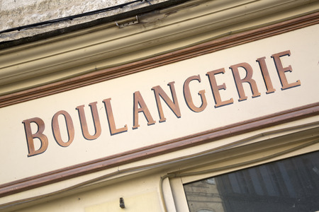 boulangerie: Boulangerie - Bakery Sign, France, Europe