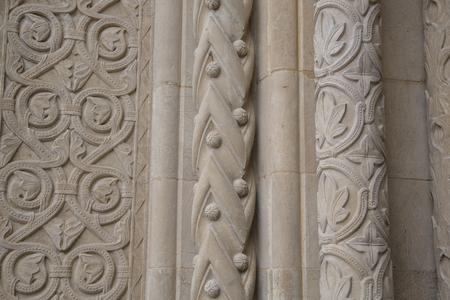 Se Velha Cathedral Church Facade, Coimbra, Portugal
