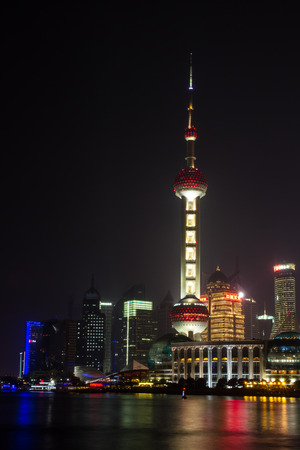 View of Shanghai Pudong Skyline at night time