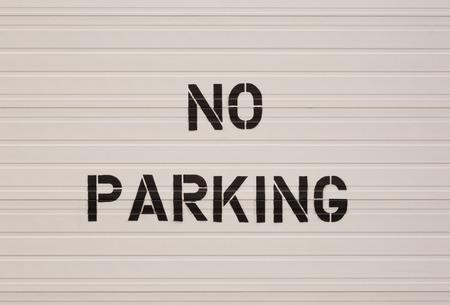 no parking: Aucun message de stationnement peint sur le mur Banque d'images