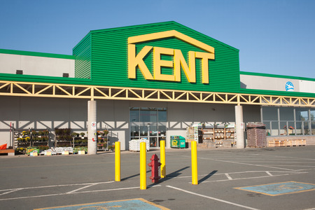 nb: TRURO, CANADA - SEPTEMBER 07, 2015: Kent Building Supplies is a home improvement retailer with outlets in the Canadian provinces of NB, NS, PEI and Nl. Kent Building Supplies is owned by J.D. Irving Ltd. Editorial