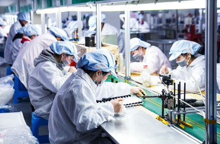Workers In The Factory Stock Photo Picture And Royalty Free Image 37659427