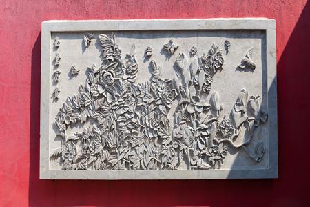 eacute: Scultura di pietra di fiori fiore dell'arte